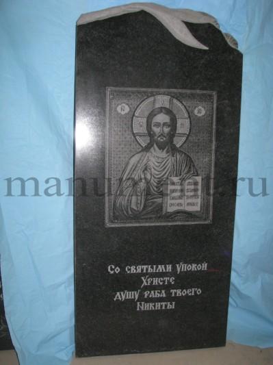 образцы молитвы - фото 9